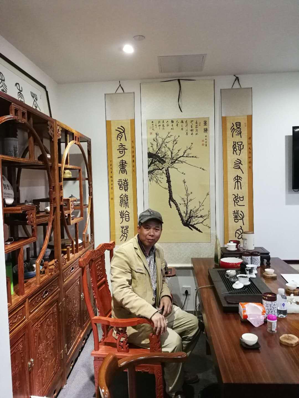 杨陈生书法展厅