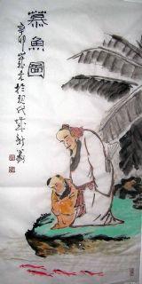 孙新义三尺国画