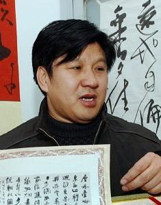 刘水露书法展厅