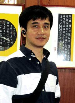 杨世武书画网