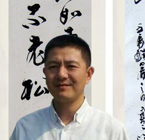 俞富康书画网
