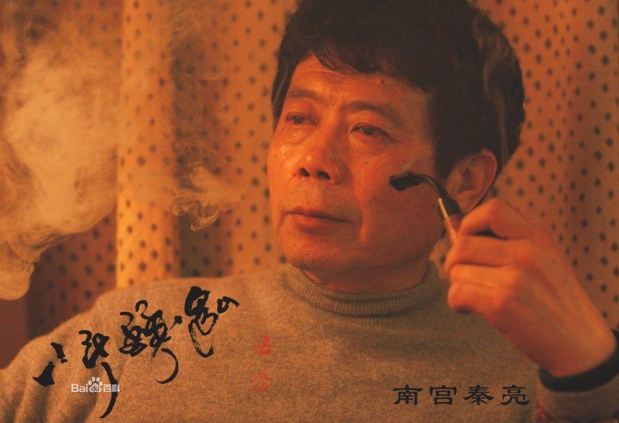 宫涛书画网