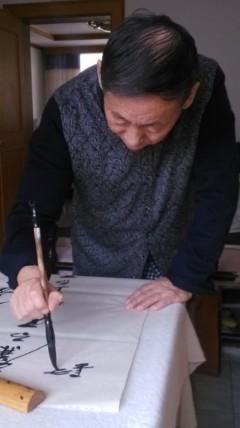 孙宗安书画网